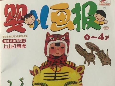 6.1儿童节:经典童谣,让孩子们在阅读中享受美的