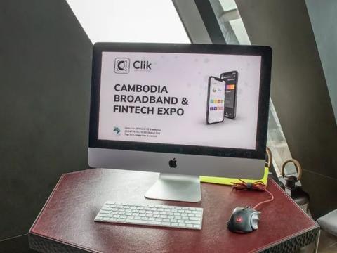 柬埔寨终端零售方案提供商Clik完成370万美元融资丨全球创新日报