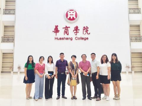 高校行 | 粤港澳青年创业孵化器走进广东财经大学华商学院