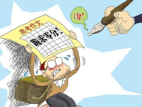 浙江高考满分作文为何遭受质疑,鲁迅先生《作文秘诀》已经道破