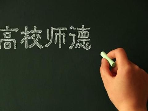 中国最好的3所医科大学,就业前景广阔,毕业就是金饭碗