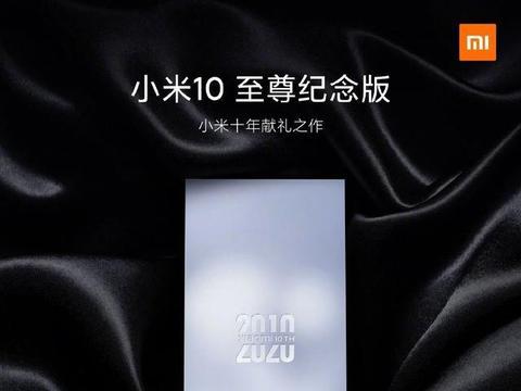 小米、iQOO新机预热,或均配备120W有线快充+120Hz高刷屏