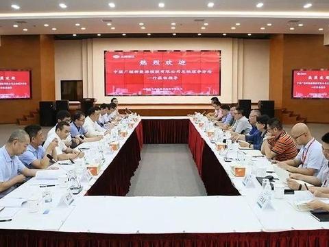 中广核新能源总经理李亦伦一行来访上海电气风电集团