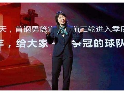 北京首钢主将集体爆发!翟晓川感谢秦晓雯,她成首钢崛起最大功臣