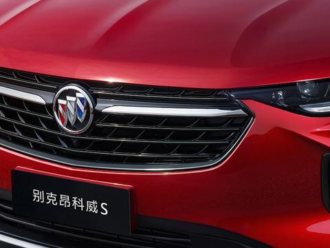 别克全新轿跑SUV昂科威S 搭载2.0T发动机 适时四驱+可调悬架