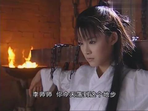 李师师被关押地牢,老太监对她实施酷刑,残忍至极看不下去!