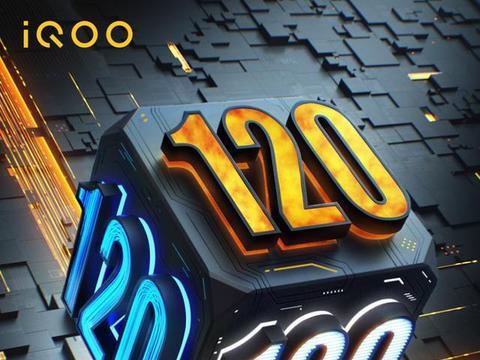 iQOO5系列官宣 120超满分旗舰开启百瓦快充时代