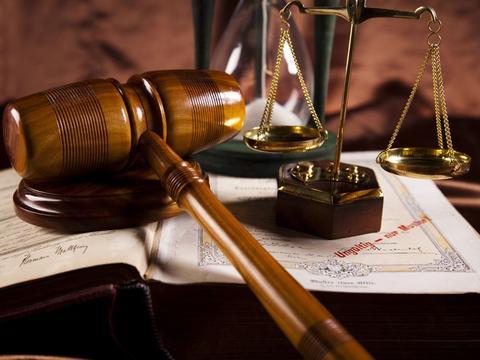 非法采矿的刑事责任综合评析