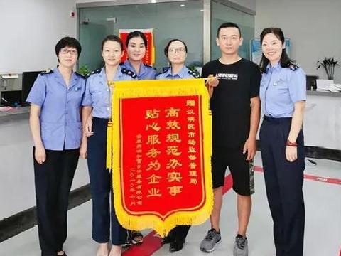 汉滨市场监管窗口优质政务服务受称赞