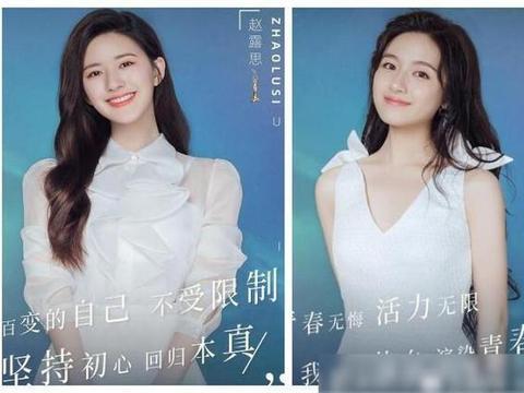 赵露思和李兰迪长得多像?同一支宣传片,看到侧颜:脸盲了