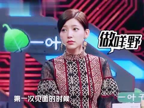 火星情报局:老司机张宇与应采儿现场教学