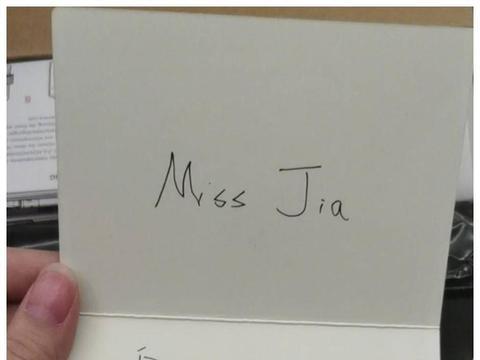 万茜也太有才了吧?给张萌送手写情诗,字体潦草可爱宛如小学生