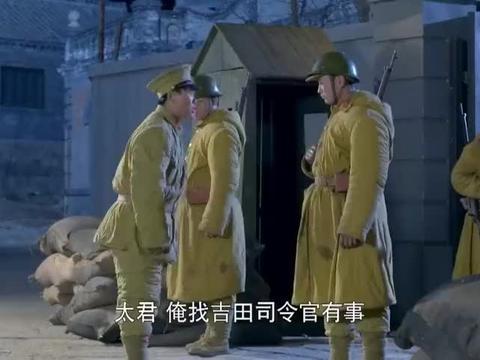 汉奸向鬼子告密,怎料鬼子的翻译官是八路军,下一秒汉奸惨了!