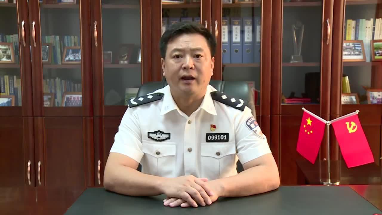 德阳市副市长、公安局长罗毅