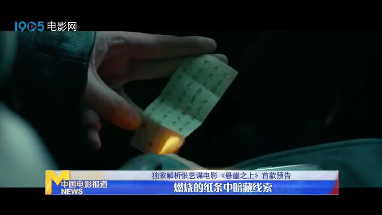 《误杀》复映票房超6000万 邓恩熙获最受传媒关注新人女演员奖