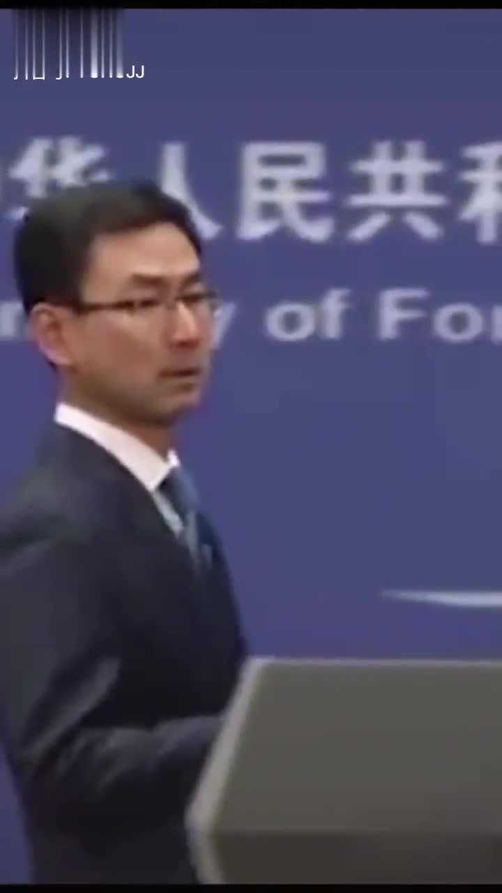 你会为这帅气的中国外交天团点赞吗