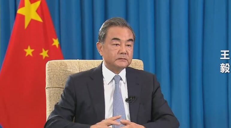 王毅说中美双方不存在谁占谁便宜的问题