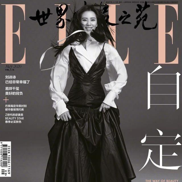 再登ELLE的封面突破了绘画风格,黑长直比郭碧婷更令人惊叹