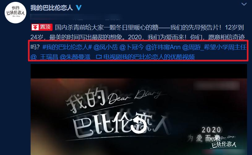"""""""姜小果""""新剧来袭,三对高颜值cp,我却被许玮甯给迷住"""