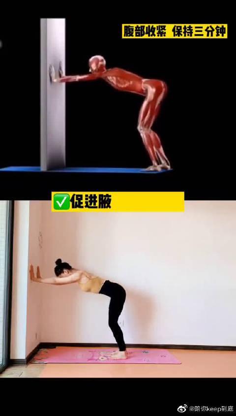 一个开肩动作,扩展胸腔,疏通腋窝,防止乳腺增生……