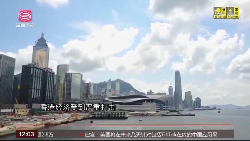首例涉嫌违反香港国安法案件将开庭 23岁被告曾申请保释被驳回
