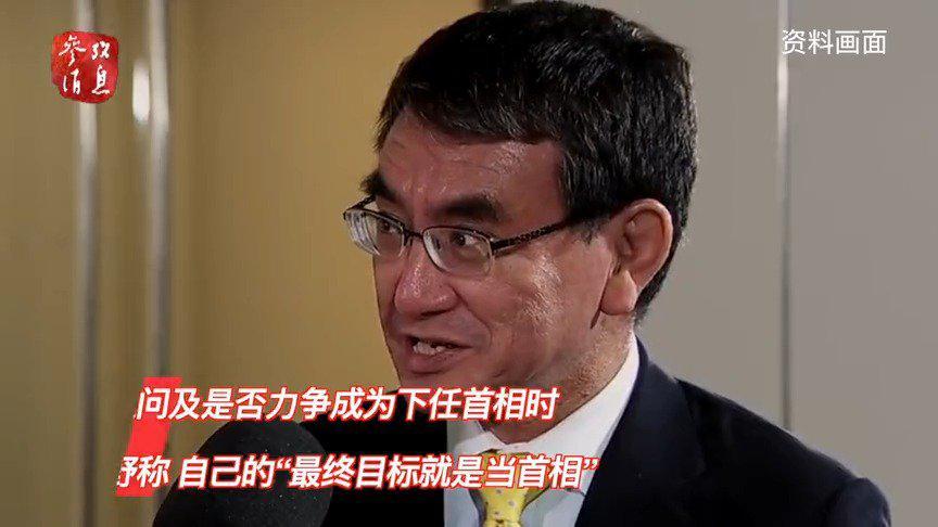 """日防卫大臣称""""将尽最大努力""""成为下任首相"""