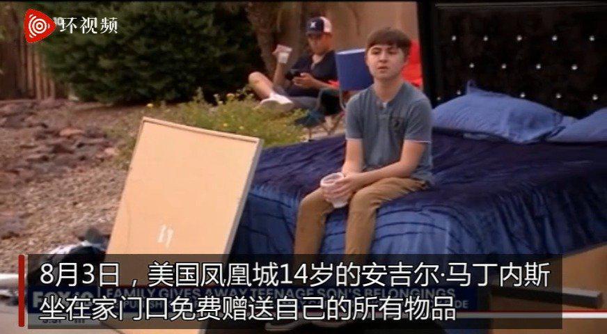 美国一14岁男孩偷开父母汽车超速行驶