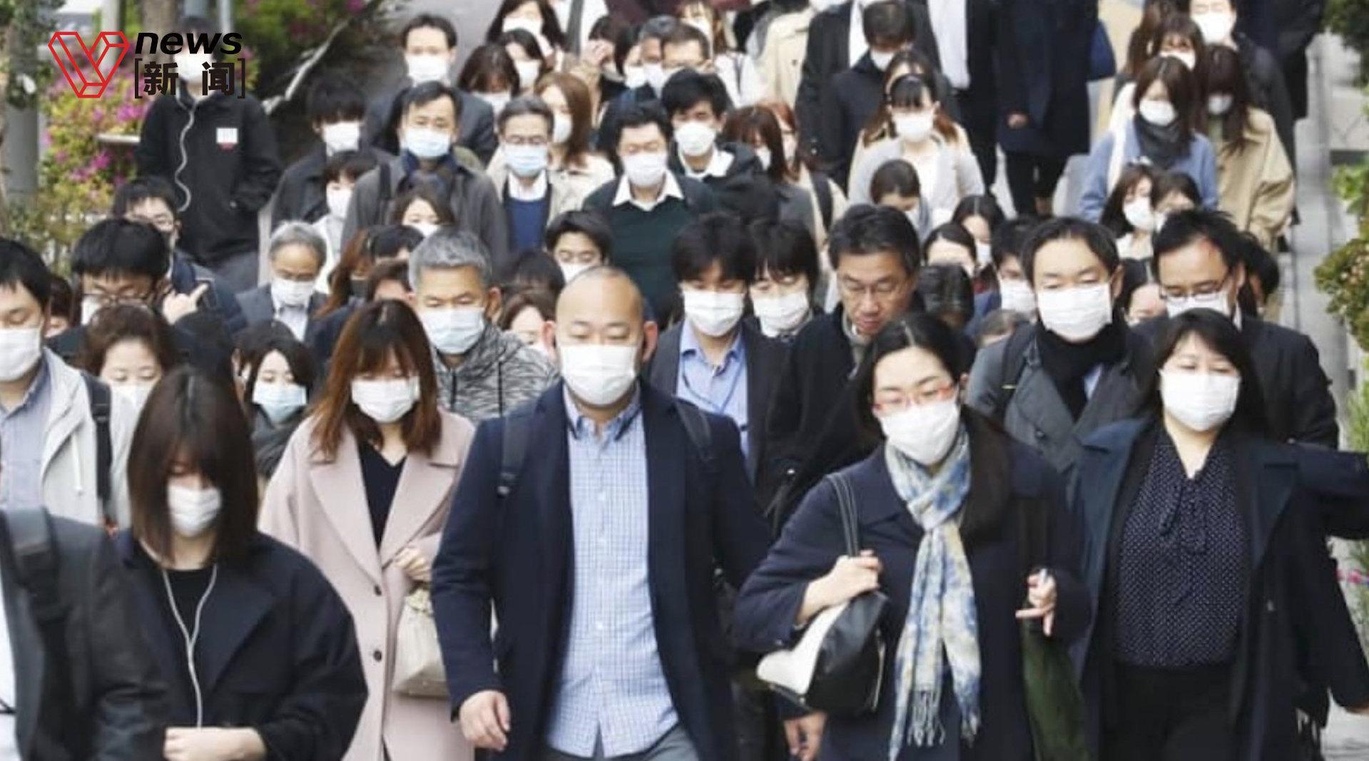 六成日本人出现新冠疑似症状仍上班 ,男性及低收入家庭居多