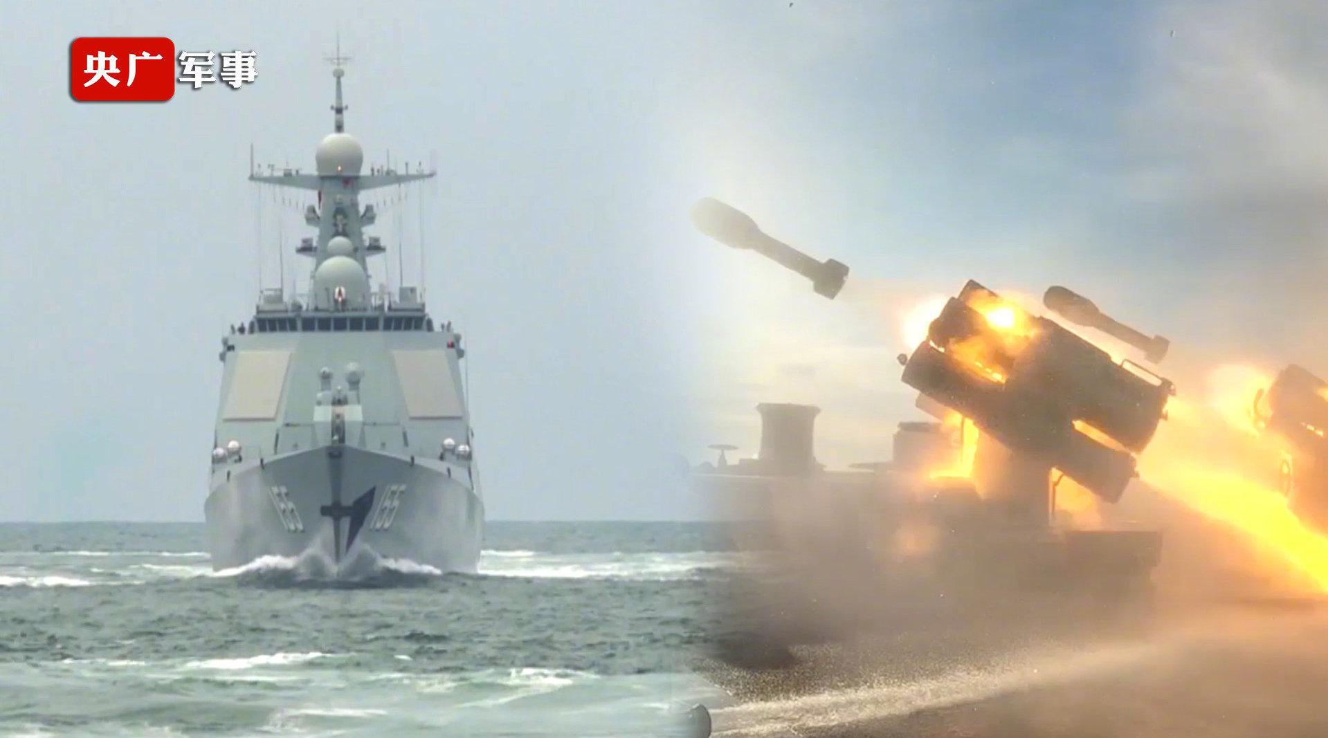 两大战区海军舰艇编队开展多科目实战化训练