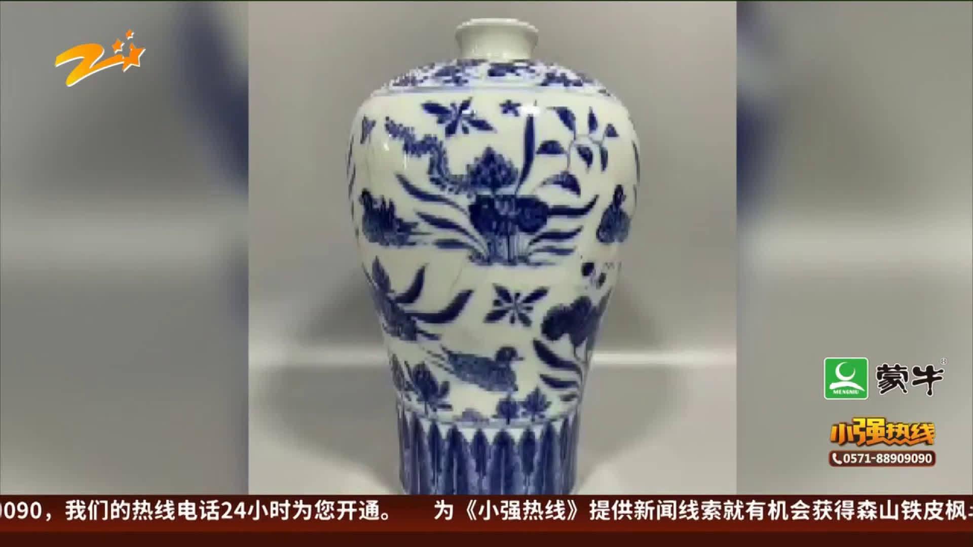 被快手主播种草清朝瓷瓶 到货竟是现代工艺品?!