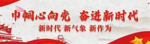 """省妇联到紫云县开展""""倡导婚育新风 助推脱贫攻坚""""专题调研"""