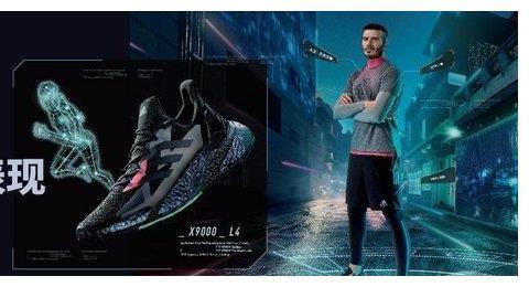 阿迪达斯推出X9000系列跑鞋
