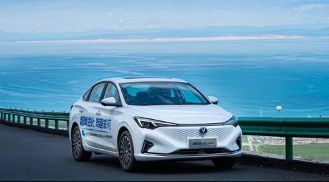 北京2万新能源指标到账 20万内有哪些纯电车型可选?