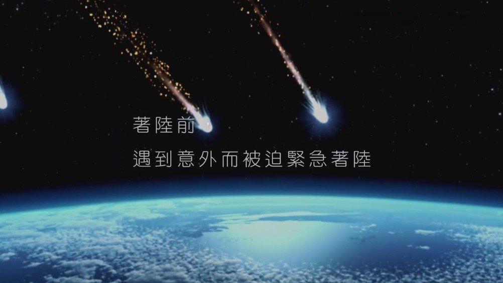 《皮克敏3 豪华版》将于 10月30日 登陆NS,支持中文