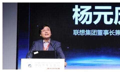 不配拿亿元年薪?杨元庆:我堂堂一个国际集团CEO,就值这个价