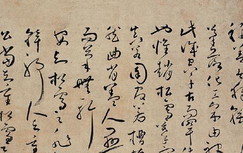 祝允明《落花诗》,怀素的行云,黄山谷的笔法,堪称铁画银钩!