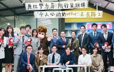 《令人心动的offer2》回归,杨天真加盟,还有刚出道女团成员