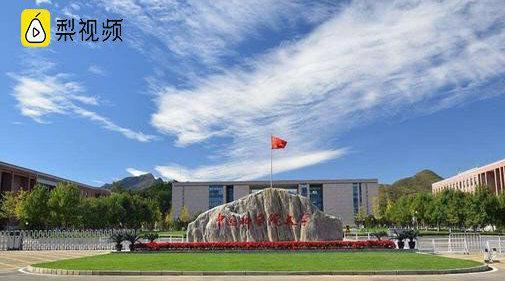 自然指数发布最新全球大学排名,中科院第一