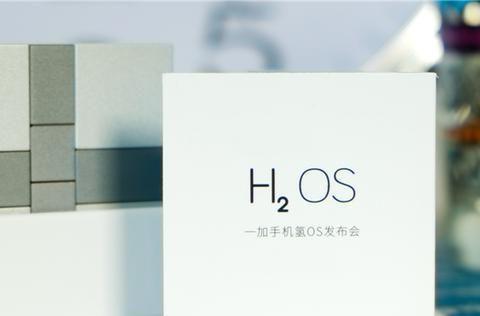 刘作虎官宣,确认氢OS 11即将发布
