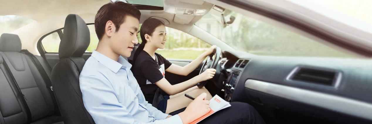 准大学生学车最佳时机,是高考后的暑假,还是开学后的周末?