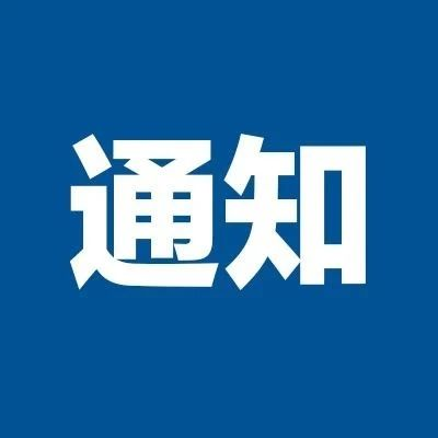 蒙医药中医药文化推进行动2020年实施方案印发