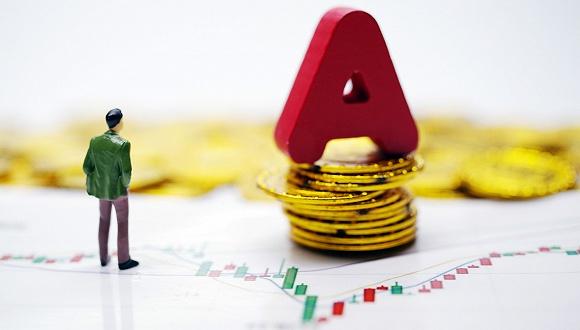 金价首破2000美元大关!A股三大指数集体上涨,黄金概念股持续冲高