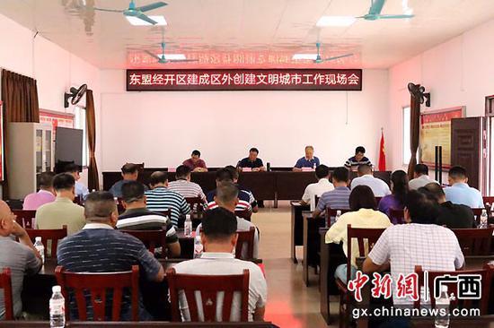 广西-东盟经开区推进建成区外创建文明城市工作