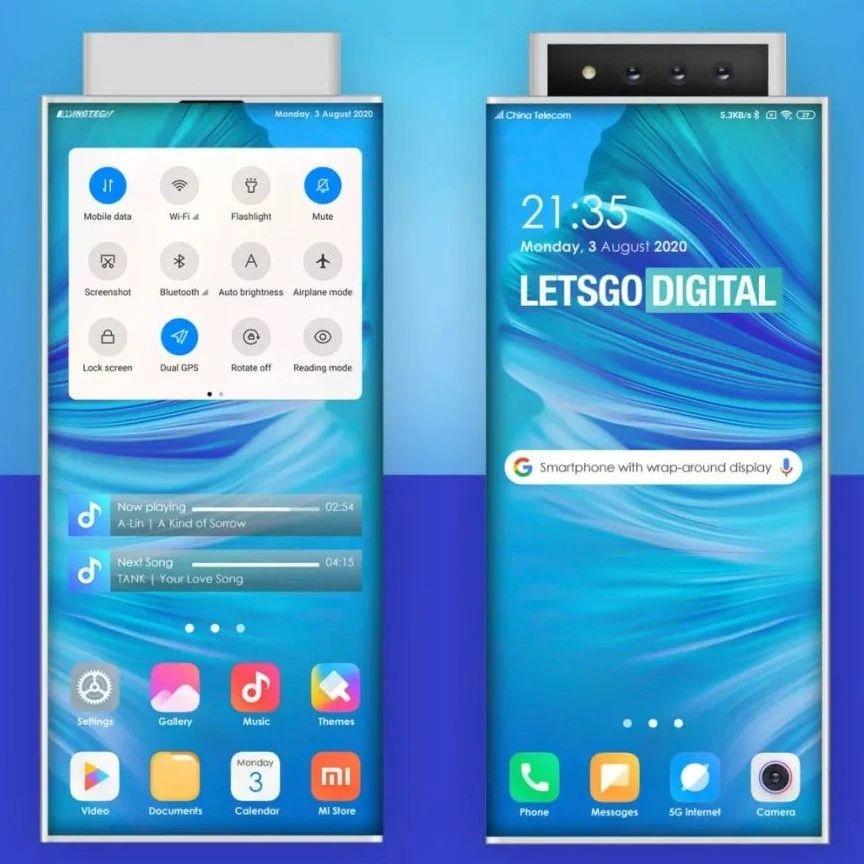 潮讯:苹果突然发布新机;iPhone12无线充;QQ这功能关闭;小米浏览器被禁用;传虎牙斗鱼要合并
