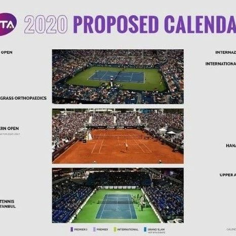 2020马德里公开赛宣布取消