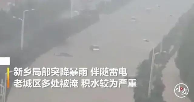 新乡:突降暴雨,老城区多处被淹,消防员借助皮艇火线驰援解救多名受困群众