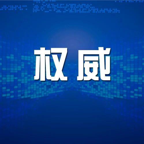 洛阳市人民检察院第二检察部主任李伟信接受纪律审查和监察调查