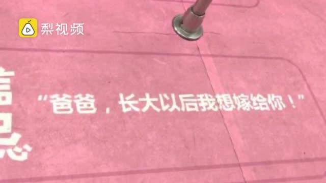深圳地铁方面回应童言广告语:内容有歧义……