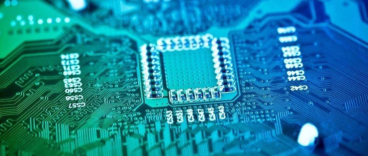 乘风破浪正当时,集成电路和软件产业高质量发展!