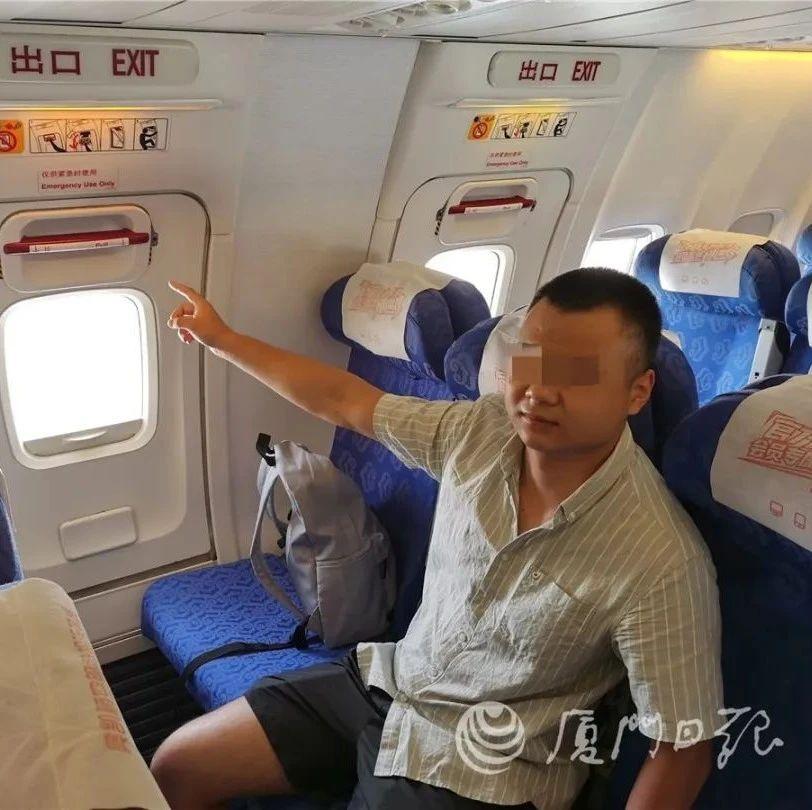 大学生来福建旅游,飞机刚落地就被拘留!全因……